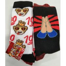 Emoji Mens' Crew Socks 1 pack 2Pair 98% Polyester 2% Spandex Sunglasses/Crowl10-13